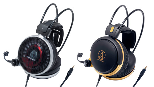AURICULARES AUDIO-TECHNICA GAMING