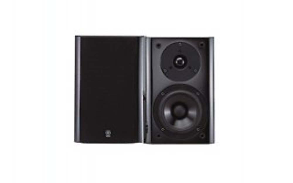 altavoces yamaha nxe700. Black Bedroom Furniture Sets. Home Design Ideas