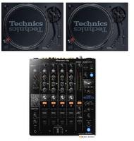2 Technics SL1210 MK7 + Pioneer DJM750