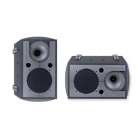 Wharfedale PRO FORCE 3190 (Pareja)